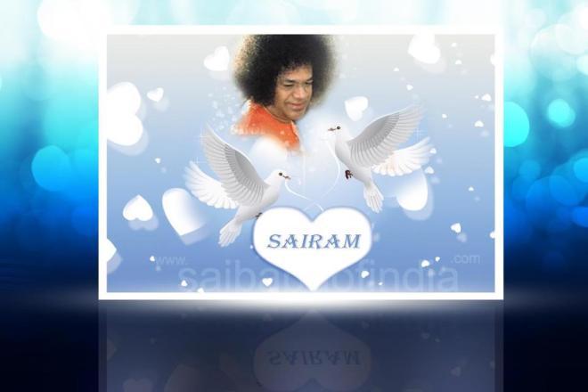 Sairam